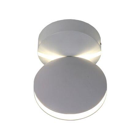 Настенный светодиодный светильник с регулировкой направления света Favourite Collare 2000-1W, IP65, LED 7W 4000K 600lm CRI≥82, белый, металл, пластик