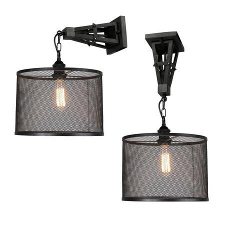 Потолочный светильник Favourite Reticulum 1967-1W, 1xE27x60W, черный, металл