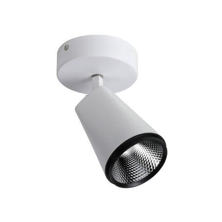 Потолочный светодиодный светильник Favourite Projector 1982-1U, LED 20W 4000K CRI>80, белый, черно-белый, металл - миниатюра 1