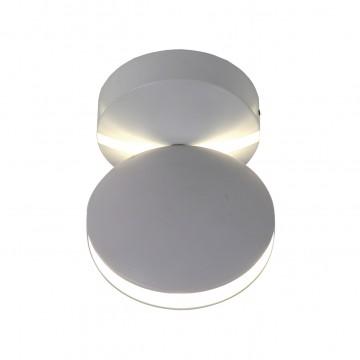 Настенный светодиодный светильник с регулировкой направления света Favourite Collare 2000-1W, IP65, LED 7W 4000K (дневной), белый, металл, пластик