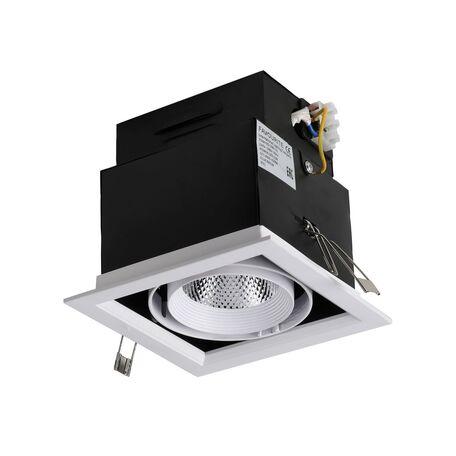 Встраиваемый светодиодный светильник Favourite FlashLED 1985-1C, LED 12W 4000K CRI>80, черно-белый, белый, металл