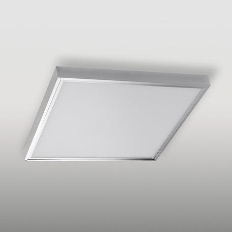 Набор для накладного монтажа светильника Azzardo Panel AZ1314, серебро, металл