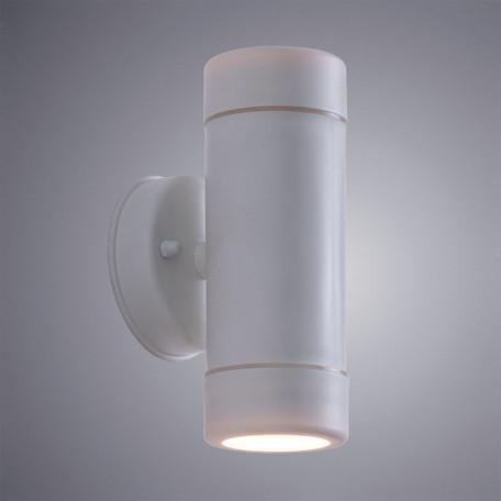 Настенный светильник Arte Lamp Atlas A3503AL-2WH, IP44, 2xGU10x7W, белый, пластик