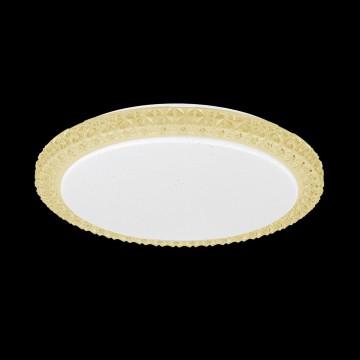 Потолочный светодиодный светильник Citilux Кристалино Слим CL715R362, LED 36W 3000K 2700lm, белый, желтый, металл, пластик - миниатюра 2