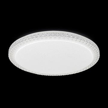 Потолочный светодиодный светильник Citilux Кристалино Слим CL715R480, LED 48W 3000K 3600lm, белый, металл, пластик - миниатюра 2