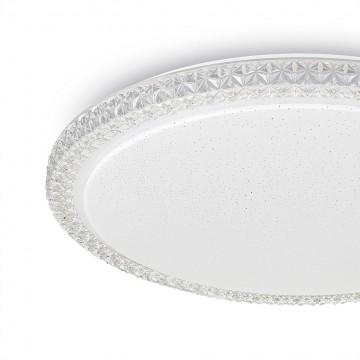 Потолочный светодиодный светильник Citilux Кристалино Слим CL715R480, LED 48W 3000K 3600lm, белый, металл, пластик - миниатюра 3