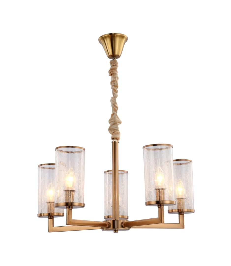 Подвесная люстра Lumina Deco Howard LDP 8040-5 MD, 5xE14x40W, матовое золото, янтарь, металл, стекло - фото 1