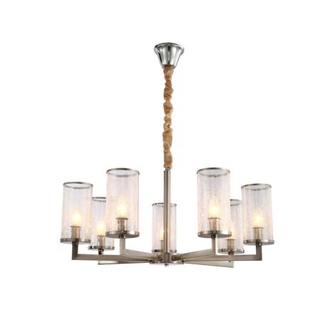 Подвесная люстра Lumina Deco Howard LDP 8040-7 NK, 7xE14x40W, никель, прозрачный, металл, стекло