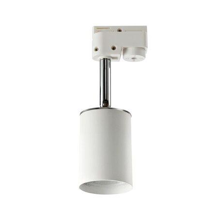 Основание светильника для шинной системы Azzardo Erebus AZ3390, 1xGU10x35W, белый, металл
