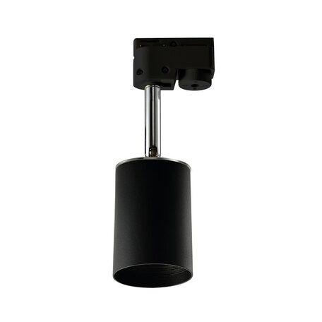 Основание светильника для шинной системы Azzardo Erebus AZ3391, 1xGU10x35W, черный, металл