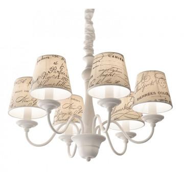 Подвесная люстра Ideal Lux COFFEE SP6 092720, 6xE14x40W, белый, бежевый, дерево, металл, текстиль