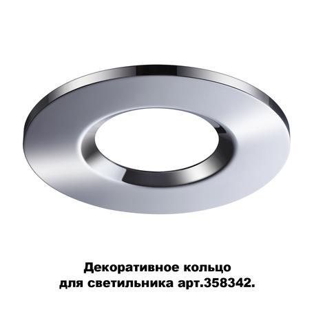 Декоративная рамка Novotech Spot Regen 358344, хром, металл