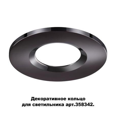 Декоративная рамка Novotech Regen 358345, черный, металл