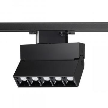 Светодиодный светильник с регулировкой направления света для шинной системы Novotech Eos 358325, IP33, LED 13W 4000K 1560lm, черный, металл