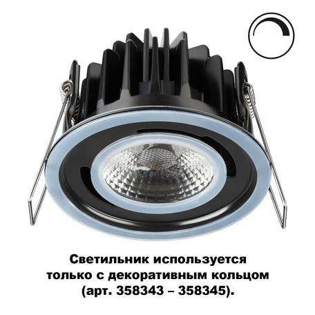 Встраиваемый светодиодный светильник Novotech Regen 358342, IP44, LED 8W 3000K 700lm, черный, металл