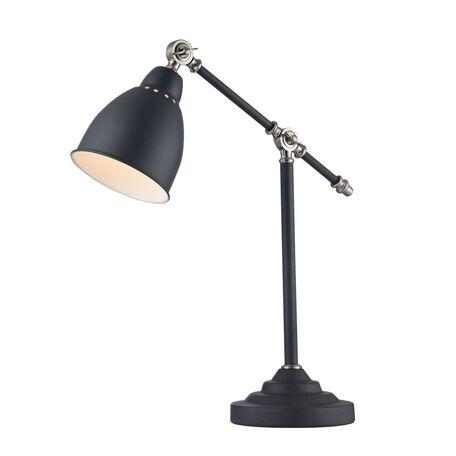 Настольная лампа Maytoni Domino MOD142-TL-01-B, 1xE27x40W, никель, черный, металл