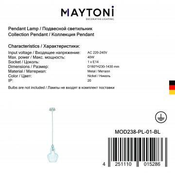 Подвесной светильник Maytoni Eustoma MOD238-PL-01-BL, 1xE14x40W, никель, голубой, металл, стекло - миниатюра 8