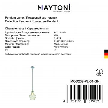 Схема с размерами Maytoni MOD238-PL-01-GN