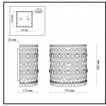 Схема с размерами Odeon Light 2641/1WB