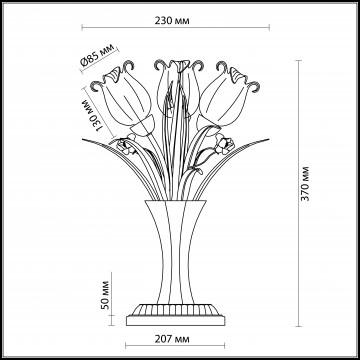 Схема с размерами Odeon Light 2652/3T