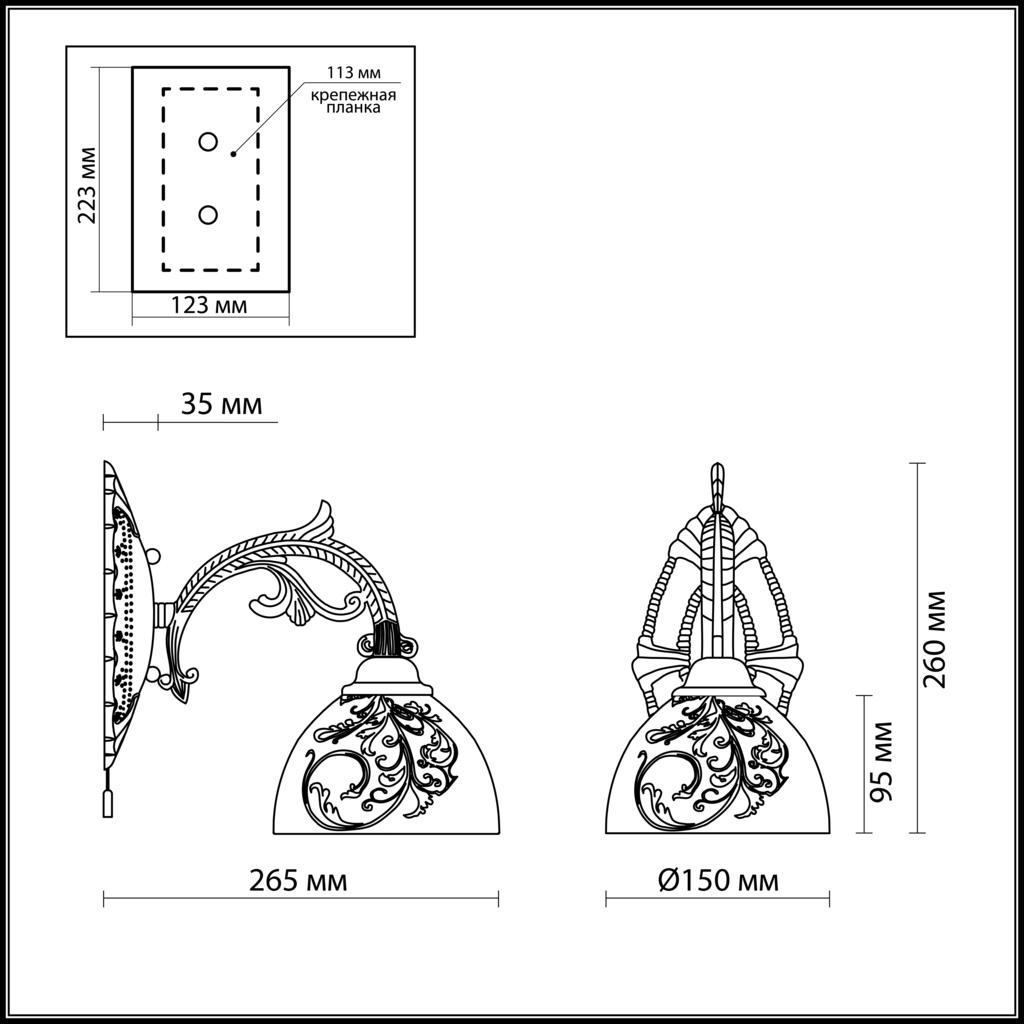 Бра Odeon Light Casti 2542/1W, 1xE27x40W, бронза, матовый, прозрачный, металл, стекло - фото 2