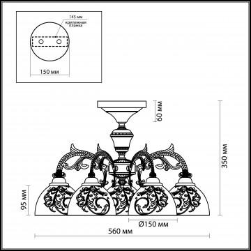 Схема с размерами Odeon Light 2542/5C