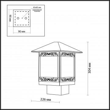 Схема с размерами Odeon Light 2644/1B