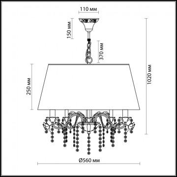 Подвесная люстра Odeon Light Padma 2686/5 - миниатюра 2