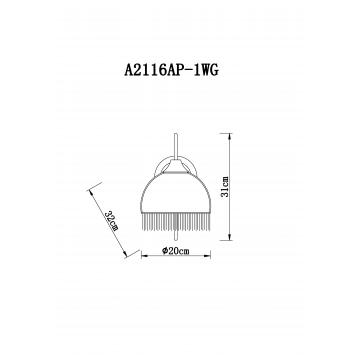 Схема с размерами Arte Lamp A2116AP-1WG