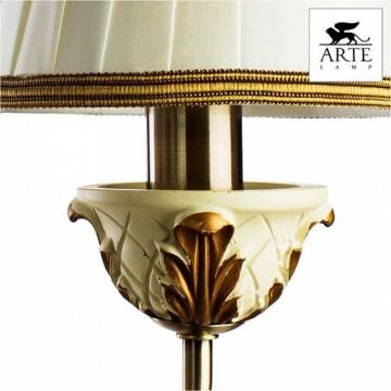 Arte Lamp Benessere A9570AP-1WG, 1xE14x40W, белый - миниатюра 4