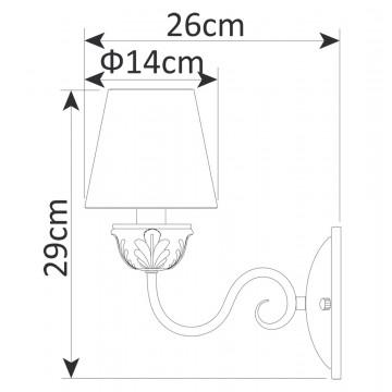 Схема с размерами Arte Lamp A9570AP-1WG