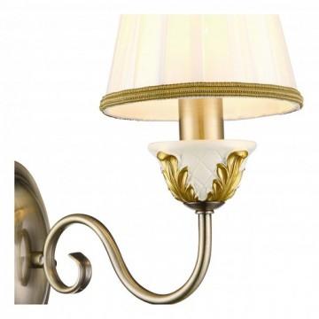 Arte Lamp Benessere A9570AP-1WG, 1xE14x40W, белый - миниатюра 5