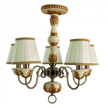 Arte Lamp Benessere A9570PL-5WG, 5xE14x40W, белый