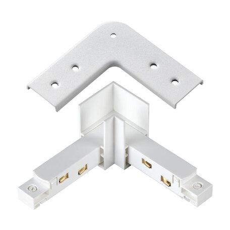 L-образный соединитель для шинопровода с подводом питания Novotech Flum 135104, белый, пластик