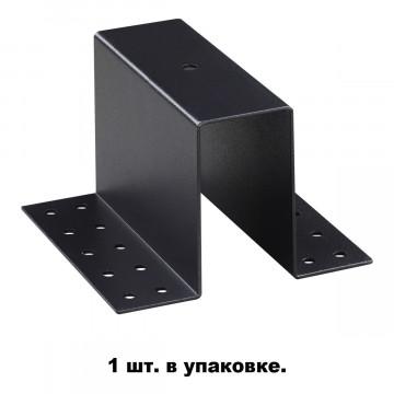 Набор для встраиваемого монтажа шинной системы Novotech Flum 135101, черный, металл