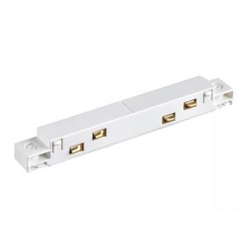 Прямой соединитель для шинопровода Novotech Flum 135102, белый, пластик