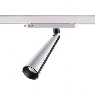 Светодиодный светильник для шинной системы Novotech Zeus 358173, LED 20W, 4000K (дневной), белый, черный, металл