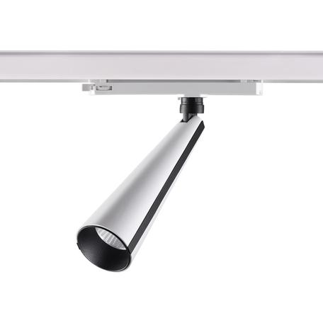 Светодиодный светильник с регулировкой направления света для шинной системы Novotech Zeus 358173, LED 20W 4000K 1354lm, белый, черно-белый, металл