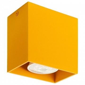 Потолочный светильник Denkirs DK2027-YE, 1xGU10x50W, желтый, металл