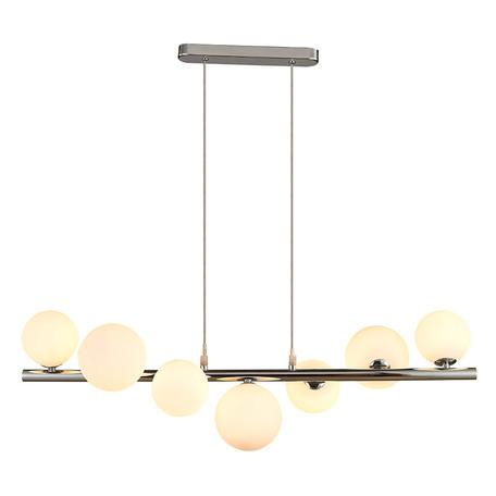 Подвесной светильник Azzardo Sybilla AZ2102, 7xG9x25W, хром, белый, металл, стекло