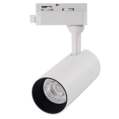 Светодиодный светильник Arte Lamp Regulus A4568PL-1WH, LED 13W 4000K 1000lm CRI≥80, белый, черно-белый, металл