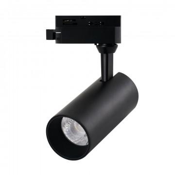 Светодиодный светильник с регулировкой направления света для шинной системы Arte Lamp Regulus A4568PL-1BK, LED 13W 4000K 1000lm CRI≥80, черный, металл