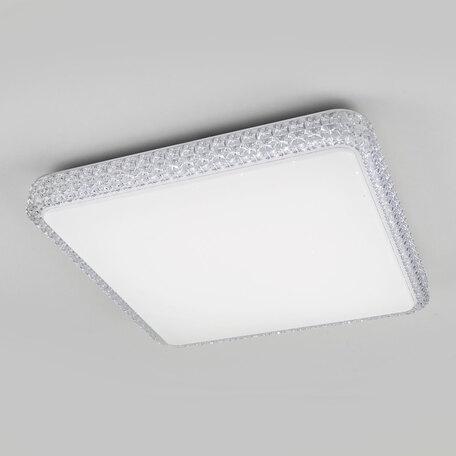 Потолочный светильник Citilux Альпина CL718K60RGB, IP43