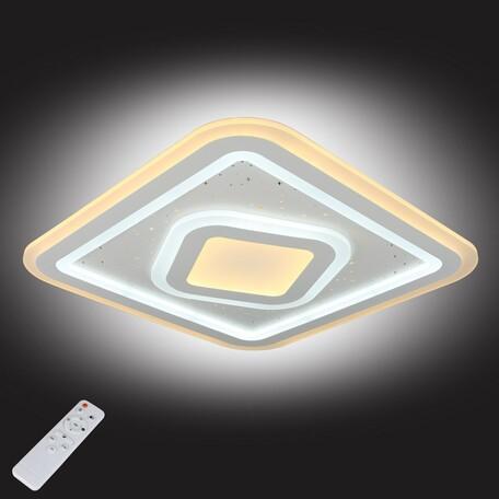 Потолочный светодиодный светильник с пультом ДУ Omnilux Saludecio OML-05607-90, LED 90W 3000-6400K