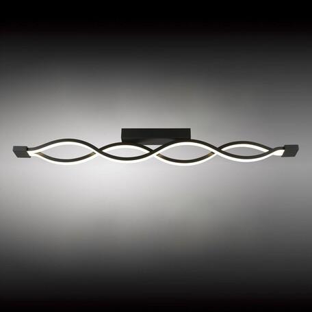 Потолочный светодиодный светильник Omnilux Grassington OML-47011-36, LED 36W 4200K (холодный)