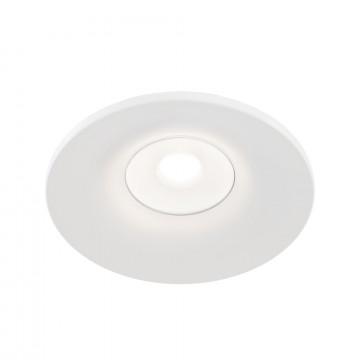 Встраиваемый светильник Maytoni DL041-01W, белый, металл