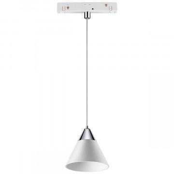Светодиодный светильник Novotech Shino Flum 358406, LED 10W 4000K 800lm, белый, металл