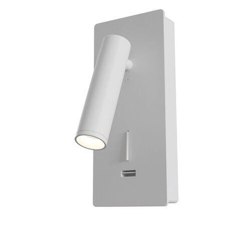 Настенный светодиодный светильник с регулировкой направления света Maytoni Technical Mirax C041WL-L3W3K, LED 3W 3000K 150lm CRI80, белый, металл