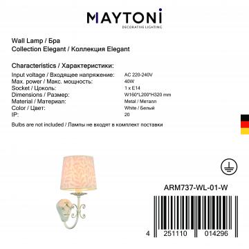 Бра Maytoni Classic Elegant Emilia ARM737-WL-01-W, 1xE14x40W, белый, бежевый, металл, текстиль - миниатюра 9