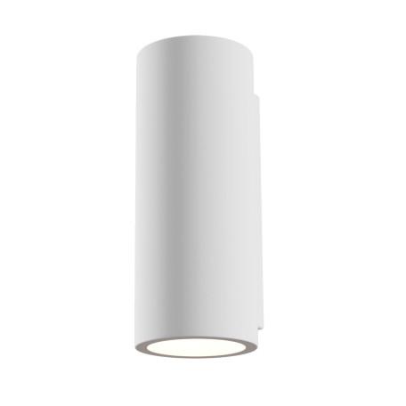 Настенный светильник Maytoni Parma C191-WL-02-W, 2xGU10x5W, белый, под покраску, металл, гипс